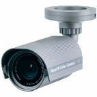 Уличная камера без ИК подсветки